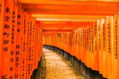 Fushimi Inari Taisha Shrine in Kyoto, Stock Photo