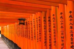 Fushimi Inari Taisha Shrine in Kyoto, Royalty Free Stock Photography