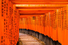 Fushimi Inari Taisha Shrine in Kyoto, Royalty Free Stock Image