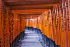 Fushimi Inari Taisha Shrine in Kyoto, Japan Royalty Free Stock Photo