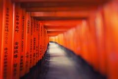 Fushimi Inari Taisha Shrine in Kyoto, Japan Royalty Free Stock Images