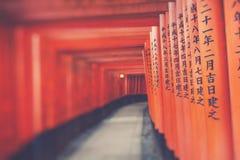 Fushimi Inari Taisha Shrine in Kyoto, Japan Stock Photo
