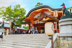 Fushimi Inari-taisha shrine in Kyoto Stock Images