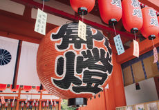 Fushimi Inari TaishaFushimi Inari shire Royalty Free Stock Photography