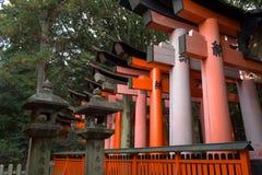 Fushimi Inari Temple, Kyoto, Japan Royalty Free Stock Photos