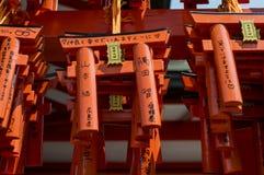 Fushimi Inari torii Arkivbilder