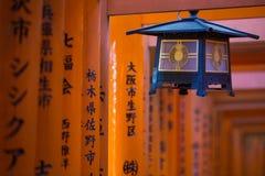 Fushimi Inari Royalty Free Stock Photo