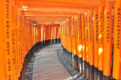 Fushimi Inari świątynia, Kyoto Fotografia Royalty Free
