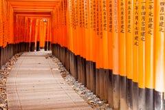 Fushimi Kyoto, Japón Fotos de archivo libres de regalías