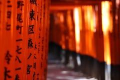 Fushimi Kyoto Japan Stockbild