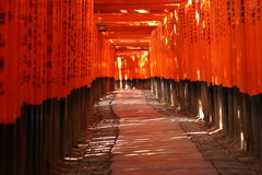 Fushimi Kyoto Japan Lizenzfreies Stockbild