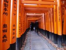 fushimiinari Royaltyfri Bild