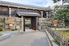 Fushimon Gate at Nagoya Castle Stock Image