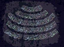 Fussilat 41, 30 Aan zij die zeiden, Onze Lord is namelijk Allah, en toen waren er pijlers, dalen de engelen: ben niet stock illustratie