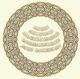 Fussilat 41, 30 Aan zij die zeiden, Onze Lord is namelijk Allah, en toen waren er pijlers, dalen de engelen: ben niet vector illustratie
