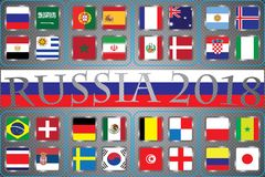 Futbol Światowy mistrzostwo Wektorowe flaga kraj Puchar Świata Ewidencyjny wykres flaga narody royalty ilustracja
