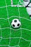 Futbol i boisko do piłki nożnej. Obrazy Royalty Free