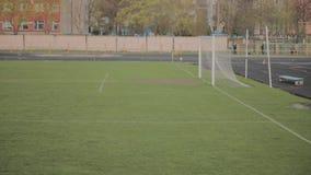 Futbolowy cel przy miasta stadium zbiory