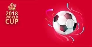 Futbolowy pucharu świata 2018 tło z piłki nożnej piłką royalty ilustracja