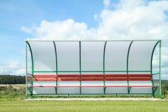 Futbolowy siedzenie obrazy royalty free