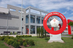 futbolu dom Obrazy Stock