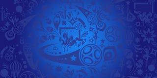 Futbolu Rosja 2018 puchar świata royalty ilustracja