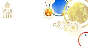 Futebol fundo de 2018 campeonatos do mundo com ornamento do russo ilustração do vetor