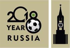 Futebol Rússia 2018 Foto de Stock Royalty Free