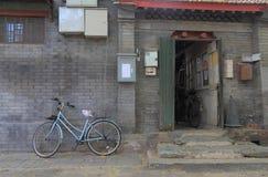 Futong old street Beijing China Stock Photo