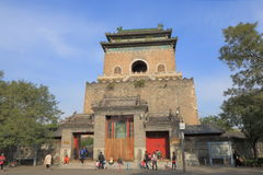 Futong old street Drum tower Beijing China Royalty Free Stock Photo