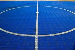 Futsal field Stock Image