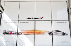 The future McLaren showroom in London Royalty Free Stock Image