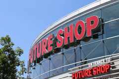 Future Shop Royalty Free Stock Images