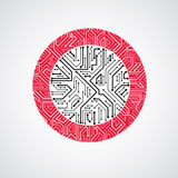 Futuristic cybernetic scheme, vector motherboard red illustratio Royalty Free Stock Photography