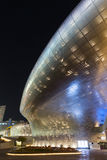 Futuristic Dongdaemun Design Plaza in Seoul at night Royalty Free Stock Photo