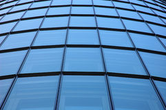 Futuristic office building facade. Oval futuristic office building facade Royalty Free Stock Images