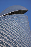 Futuristic office building in Nagoya, Japan Royalty Free Stock Photos
