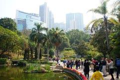 Futuristic park Hong Kong view Royalty Free Stock Photography