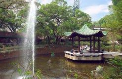 Futuristic park Kowloon Hong Kong view Royalty Free Stock Photo