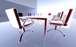 Futuristische Zaal van de Vergadering 2 stock illustratie