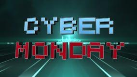 Futuristisk text för cyberen måndag och Sale 3D planlägger att kretsa animering royaltyfri illustrationer