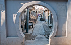 Fuxue hutong Stock Images