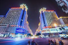 Fuzhou, China Traditional Shopping District Royalty Free Stock Photo