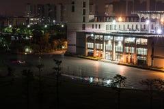FuZhou uniwersyteta biblioteka Zdjęcie Royalty Free