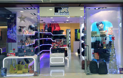 FX Creations shop in hong kong. FX Creations shop, located in Telford Plaza, Kowloon Bay, Hong Kong. FX Creations is a bags retailer in Hong Kong Stock Photography