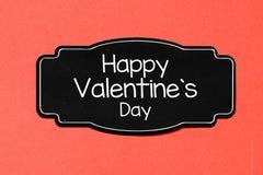 fylla på valentinen för text för kortdag den lyckliga perfekta s Arkivbild