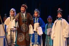 """Fylls med för anförandePeking för rättfärdig harm för Opera"""" generaler kvinnor av Yang Familyâ € royaltyfri bild"""