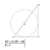 Fynd av radien en cirkel Arkivfoto