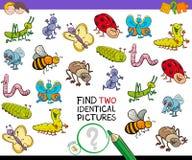 Fyndet två identiska felbilder spelar för ungar vektor illustrationer