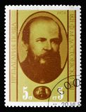 Fyodor Dostoevsky, Tag der Befreiung 100 vom Türken serie, circa 1978 stockbilder